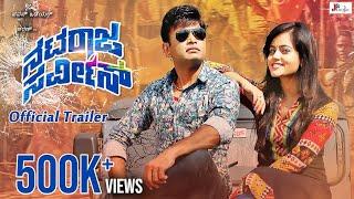 Download Hindi Video Songs - Nataraja Service|Official Trailer full HD|Sharan,Mayuri Kyatari|Pavan Wadeyar|J Anoop Seelin