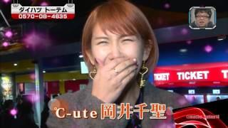 Bueno Aquí les dejo un video hermoso de mi Chisato Okai Entrevistan...