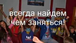 Школьная дружба - SkoolTV...