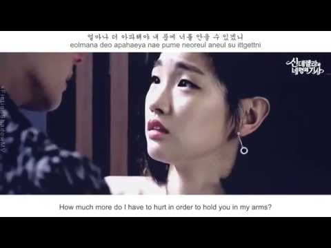 Yoon Bomi (윤보미) [Apink] - Without You FMV (Cinderella and Four Knights OST Part 4)(Eng Sub+Rom+Han)