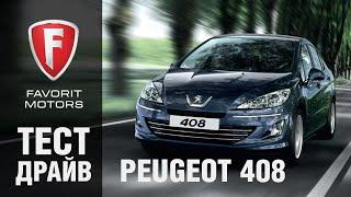 видео Новый Peugeot 308 2014 - фото, салон, технические характеристики, отзывы, тест-драйвы