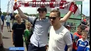 В Иркутске состоится кастинг на роль футболиста Андрея Ещенко