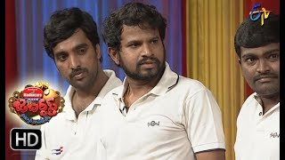 Hyper  Aadi Raijing Raju Performance | Jabardsth | 8th June 2017 | ETV  Telugu