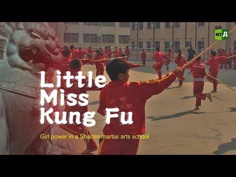 Little Miss Kung Fu. Girl power in a Shaolin martial arts school