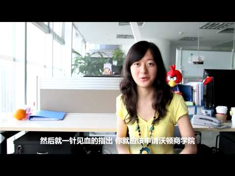 [AIC Education 2012]Shenzhen Student Video