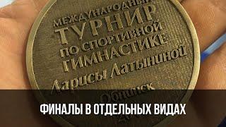 Обнинск - 3 день | Golden Seagull & Кубок Губернатора Калужской Области 2018