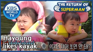Hayoung likes kayak [The Return of Superman/ ENG / 2020.08.02]
