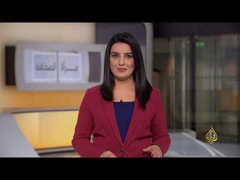 مرآة الصحافة 16/1/2018  - نشر قبل 34 دقيقة