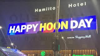 Happy hoon day 2021 u-kiss HOON'S birthday billboard greetin…