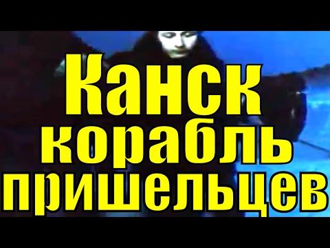 Смотреть сериал Стрела 5 сезон 2017 онлайн бесплатно в