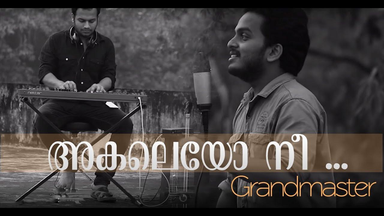 akaleyo-nee-malayalam-cover-song-arjun-sudhin-grandmaster-rubberbandofficial