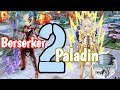 Changing class Berserker to Paladin - Tales of Wind | Laplace M