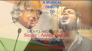 ABDUL KALAM Ko Sabka Salaam (A musical Tribute) Aamir Shaikh - Zakir Sadani - Madhvi Shrivastav