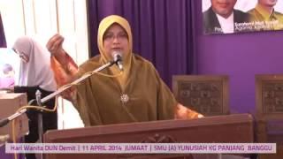 Download doa penyakit angin ahmar (stroke)
