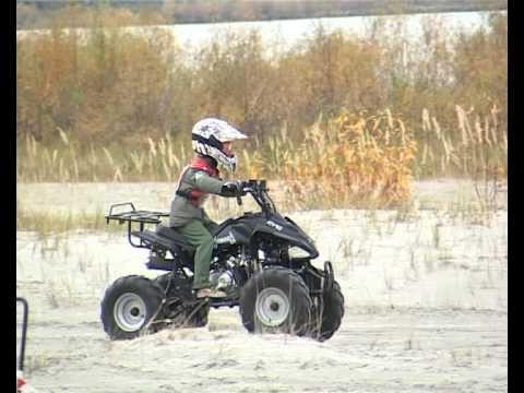 детский квадроцикл armada 110 (квадромЭн)
