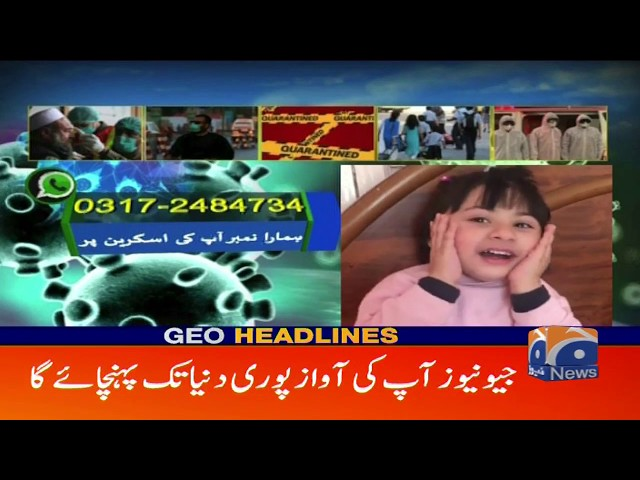 Geo Headlines 01 PM | 4th April 2020