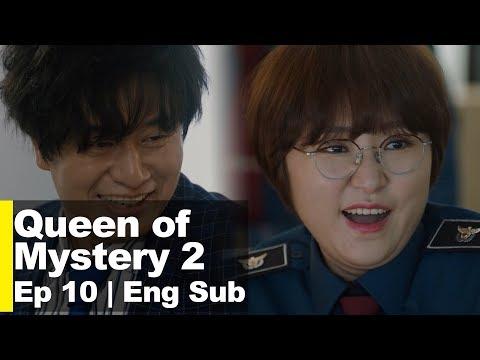 Kim Min Sang's Choice is Kim Hyun Sook! [Queen of Mystery Ep 10]