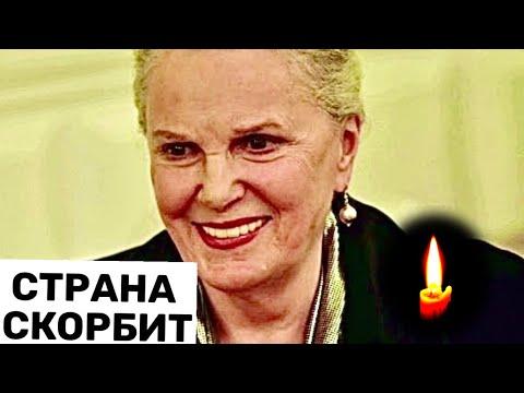 Умерла всеми любимая актриса Элина Быстрицкая. Плачевная новость...