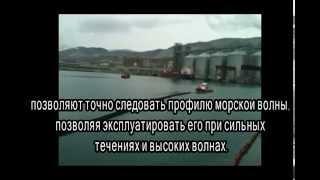 Система быстрой постановки бонов (СБПБ-1)(Система быстрой постановки бонов (СБПБ-1) производства НПП ООО