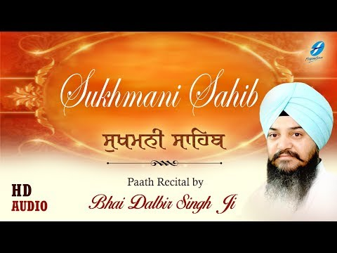 ਸੁਖਮਨੀ ਸਾਹਿਬ ● Sukhmani Sahib Live Path ● Bhai Dalbir Singh Ji ● Gurbani Shabad Kirtan