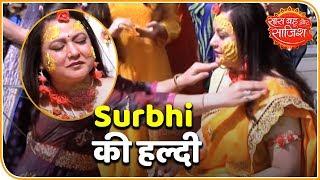 Surbhi