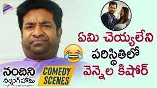Vennela Kishore HILARIOUS COMEDY SCENE | Nandini Nursing Home Movie Comedy Scenes | Sapthagiri