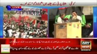Former Pakistani Prime Minister Raja Pervaiz Ashraf praises persecution of Ahmadiyya Muslims