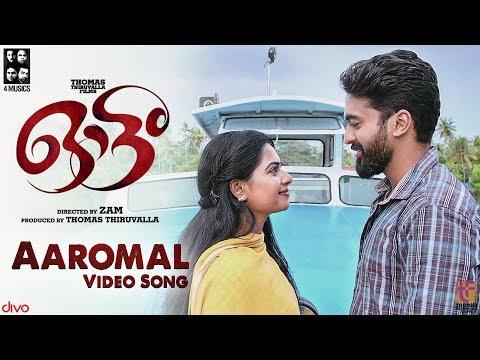 Ottam - Aaromal (Official Video Song)   Nandu Anand, Alencier   Zam   P Jayachandran   4 Musics