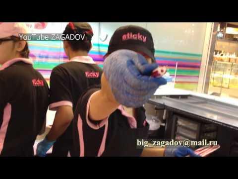 Sticky Candy Kuala Lumpur (Malaysia) Pavilion