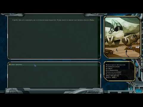 Как Сбежать Из Тюрьмы  Прохождение Квестов в игре Космические Реёнджеры 2 Hd Революция