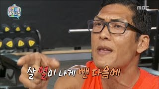 [My Little Television] 마이 리틀 텔레비전 -Park Junhyeong's  simple replies to diet! 20170422