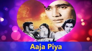 Aaja Piya Tohe Pyar Doon by Lata Mangeshkar | Baharon Ke Sapne - Valentine's Day Song