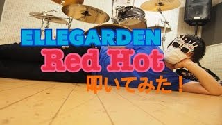 DRUM COVER ELLEGARDEN「Red Hot」 Thanks for watching this movie!! E...