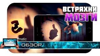 Shadowmatic теперь и на Андроид и iOS