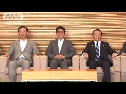 内閣改造人事 調整大詰め 女性閣僚は倍増へ(14/09/02)