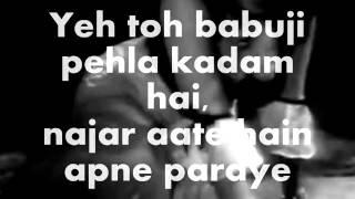 Babuji Dheere Chalna-Karaoke & Lyrics-Aar Paar