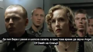 Hitler Reacts Video - Student Day @ Bansko, 08.12.2016 (by Valko Kazakov)(Честит празник, скъпи студенти! Направих това видео специално за вас! Вложих простотия колкото можах, но..., 2016-12-24T16:28:05.000Z)
