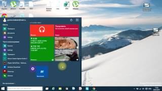 Как отключить безопасный режим на компьютере с Windows 7, 8, 8.1, 10, Vista, XP