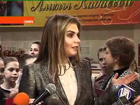 Турнир на призы Алины Кабаевой