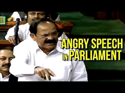 Venkaiah Naidu Angry Speech In Parliament | Congress Threatening Judiciary | National Herald Case