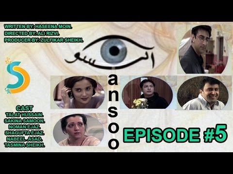 Zulfiqar Sheikh, Ali Rizvi Ft. Talat Hussain - Aansoo Drama Serial   Episode # 5