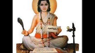 Dnyaneshwari Adhyay 1
