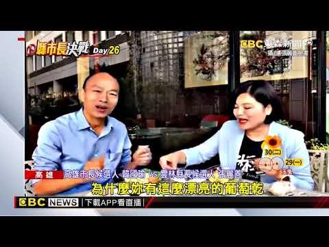 張麗善韓國瑜早餐直播 邀最強賣菜郎挺農漁民