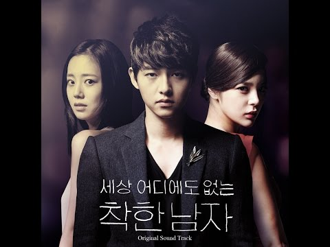 The Innocent Man OST - Lonely (Piano Cover)