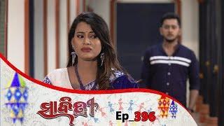 Savitri   Full Ep 396   16th Oct 2019   Odia Serial – TarangTv