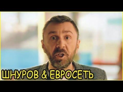 Ленинград побрей пизду сука бесплатно