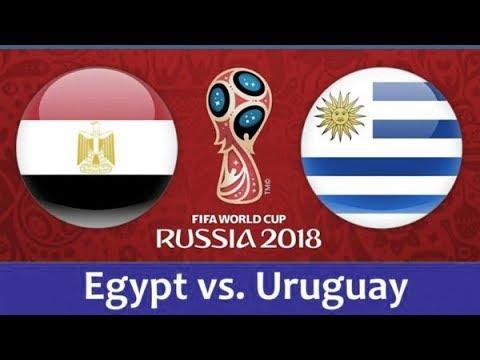 مباراة مصر واوروجواي بث مباشر بث مباشر مباراة مصر واوروجواي بدون