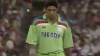 Wasim Akram's Best Over in 1992 World Cup Final