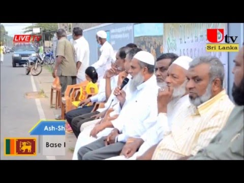 Independence Day Celebrations of AL-SHABAB Negombo (04 Feb 2016)