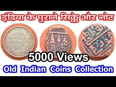 oldest-indian-antique-silver-and-copper-old-coins-collection